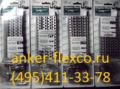 замки стыковочные Anker Flexco - Alligator Rivet